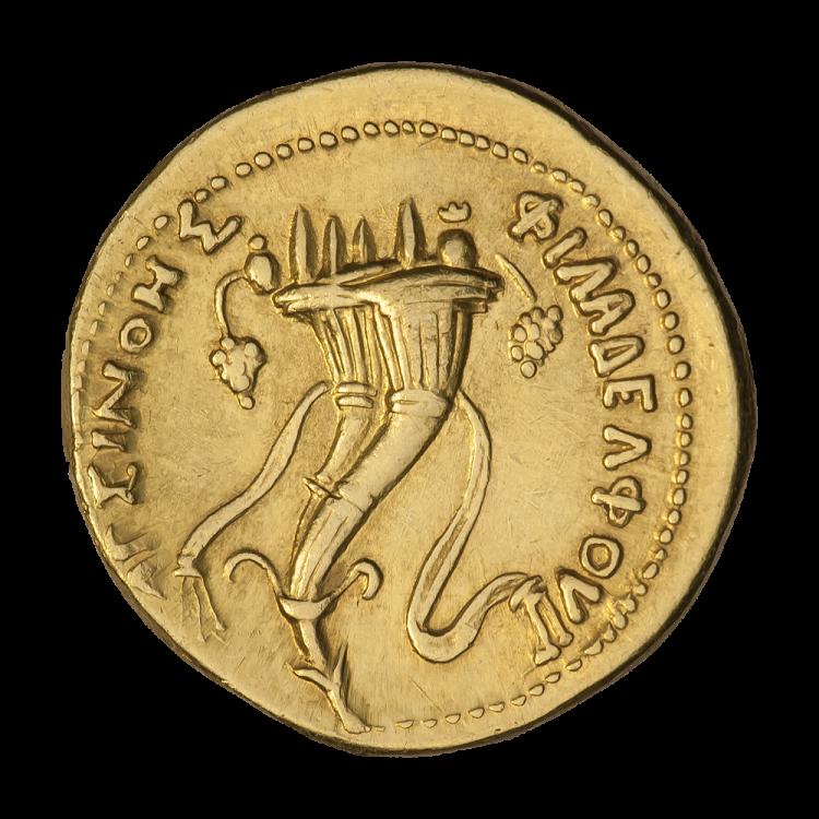 INC-1679-r_Тетрадрахма_Арсиноя_II_(реверс).png