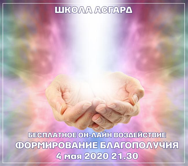 online_blago.jpg